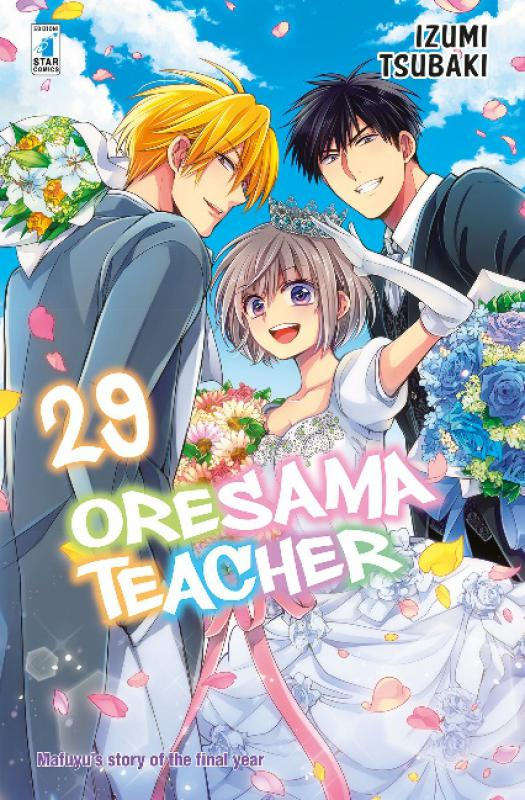Oresama Teacher 29